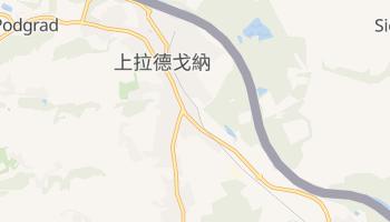 上拉德戈納 - 在线地图