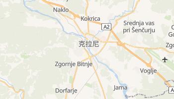 克拉尼 - 在线地图