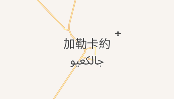 加勒卡約 - 在线地图