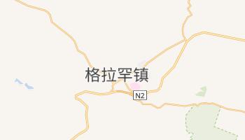 格拉罕鎮 - 在线地图