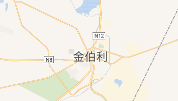 金伯利 - 在线地图