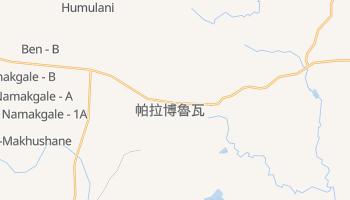 帕拉博魯瓦 - 在线地图