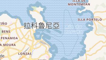 拉科鲁尼亚 - 在线地图