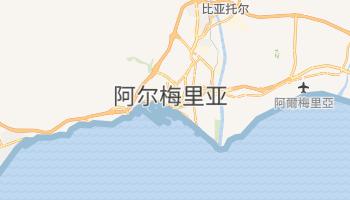 阿尔梅里亚 - 在线地图