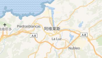 阿维莱斯 - 在线地图
