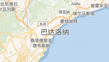巴达洛纳 - 在线地图