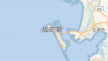 加的斯 - 在线地图