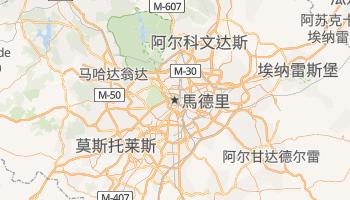 马德里 - 在线地图