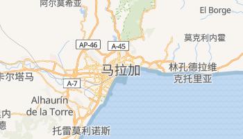 马拉加 - 在线地图