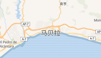 马贝拉 - 在线地图