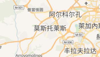 莫斯托莱斯 - 在线地图