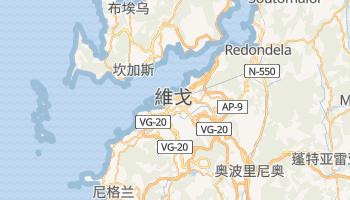 維戈 - 在线地图