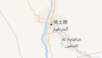 喀土穆 - 在线地图