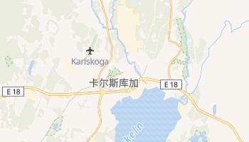 卡尔斯库加 - 在线地图