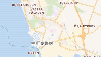 兰斯克鲁纳 - 在线地图