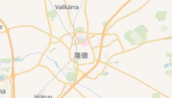 隆德 - 在线地图
