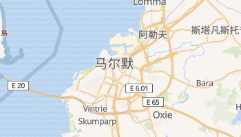 马尔默 - 在线地图