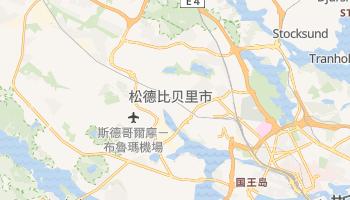 松德比贝里市 - 在线地图