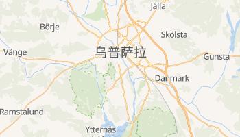 乌普萨拉 - 在线地图