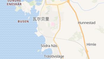 瓦尔贝里 - 在线地图