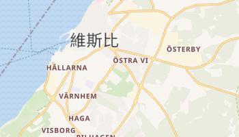 維斯比 - 在线地图
