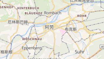 阿劳 - 在线地图