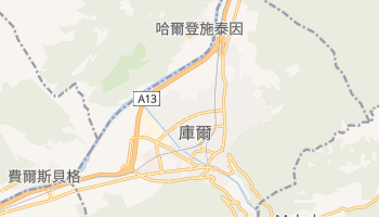 庫爾 - 在线地图