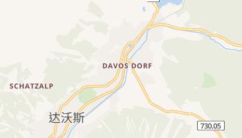 达沃斯 - 在线地图