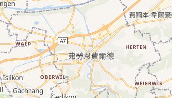 弗勞恩費爾德 - 在线地图