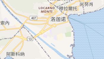洛迦诺 - 在线地图