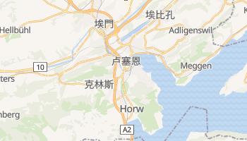 卢塞恩 - 在线地图