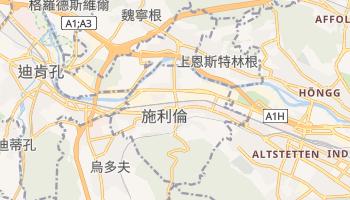 施利倫 - 在线地图