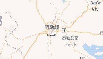阿勒颇 - 在线地图