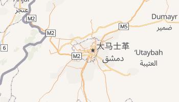 大馬士革 - 在线地图