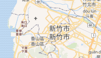 新竹市 - 在线地图