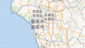 臺南 - 在线地图