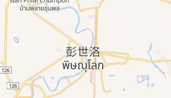 彭世洛 - 在线地图