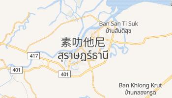 素叻他尼 - 在线地图