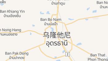乌隆他尼 - 在线地图