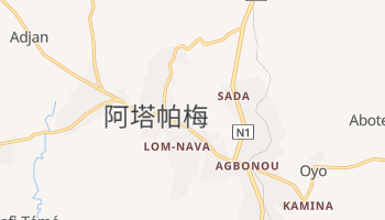 阿塔帕梅 - 在线地图