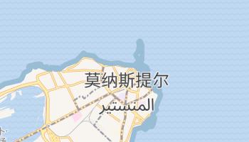 莫纳斯提尔 - 在线地图