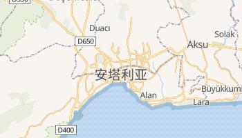 安塔利亚 - 在线地图