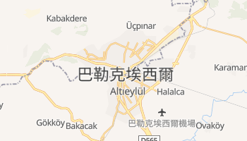 巴勒克埃西爾 - 在线地图