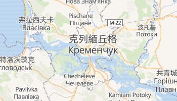 克列緬丘格 - 在线地图