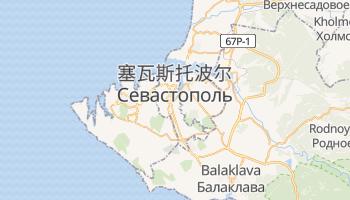 塞瓦斯托波爾 - 在线地图