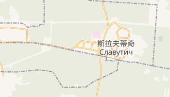 斯拉夫蒂奇 - 在线地图