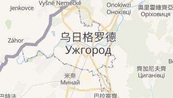 乌日霍罗德 - 在线地图
