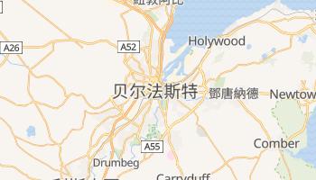 贝尔法斯特 - 在线地图