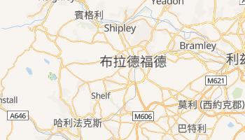 布拉德福德 - 在线地图