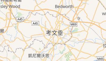 考文垂 - 在线地图